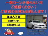 GS350 バージョンI サンルーフ・黒本革シート・HDDナビ