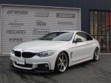 /その他 BMW  420iクーペ Mスポーツ ビルシュタイン車高調 社外マフラー キャリパー塗装