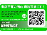 フォワード  【車検付!】増トン アルミブロック
