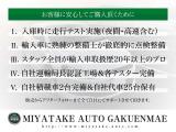 Aクラス AMG A45 S 4マチックプラス エディション1 4WD 弊社顧客買取車/エアロダイナ...