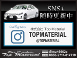 最新情報満載!インスタグラム https://www.instagram.com/topmaterial ブログ https://ameblo.jp/topmaterial