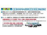 ロードスター 1.5 S スペシャルパッケージ マツダコネクトナビ☆12セグTV☆保証書