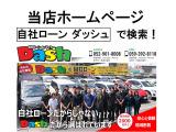 N-BOX G Lパッケージ 【自社ローン 名古屋 愛知 三重 岐阜】