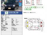 バモス G G ポータブルナビ/キーレス/ETC/純正マット/バイザー/ユーザー買取車