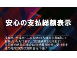 フリード 1.5 G ジャストセレクション ナビTV Bカメラ ETC