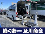 レジアスエース 3.0 DX ロング ハイルーフ ディーゼル 4WD 福祉車両 電動リフト付 車...