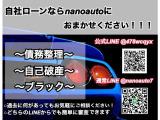 DS3 スポーツシック 自社ローン可!修復歴無し!6MT