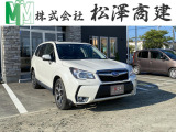 フォレスター 2.0 XT アイサイト 4WD ナビアイサイト自社整備工場完備 釧路市