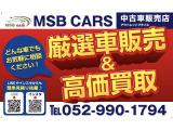308 エンヴィ ナビ TV センサー付き 車検4年7月