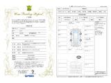 ミニキャブバン ブラボー 4WD 1年保証 ベッドキットプライバシーガラス