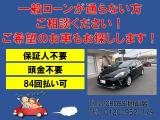 プリウスα 1.8 S ツーリングセレクション 自社ローン・SDナビフルセグ・DVD