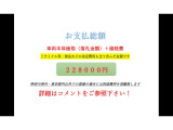 デミオ 1.3 13C-V 検5/2 総額22.8万■ナビTVETC