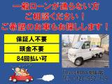 アクティトラック SDX 4WD 4WD