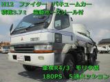 ファイター バキュームカー モリタ製検付R4/3積載3.7t