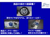 ストリーム 1.8 X スタイリッシュパッケージ 4WD ナビ 7人乗り 夏冬タイヤアルミ ETC