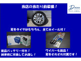 プレミオ 1.8 X 4WD 新品夏タイヤアルミ キーレス 禁煙車