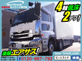 クオン アルミバン センターローラー 10t 大型箱車