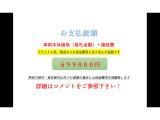 Cクラスワゴン C180ワゴン ブルーエフィシェンシー 検5/3 総額69.9万■ナビTVCCR