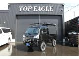ハイゼットトラック ジャンボ 4WD 4インチアップ届出済未使用車