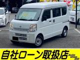NV100クリッパー DX キーレス・ガラスフィルム・車両1年保証付