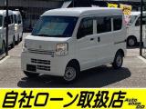 エブリイ PA ETC・ガラスフィルム・車両1年保証付!