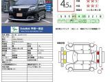 エスクァイア 2.0 Xi 社外ナビ/バックモニター/18インチAW