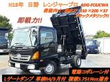レンジャープロ ダンプ Lゲート車検R4/9月付電動コボレーン付