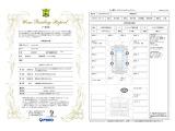 エブリイ PA ハイルーフ 4WD 5MT 1年保証 エアコン パワステ