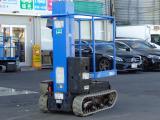 アイチ 高所作業車 高所作業車 RM04B クローラータイプ