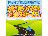 スペイド 1.5 Y 電動スライドドア 地デジ DVD スマートキー