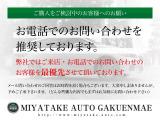 ミニ ワン 5ドア/ナビ・クールパッケージ/ETC