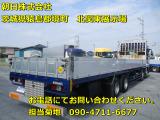 スーパーグレート  アルミ平総輪エアサス積載13.8t