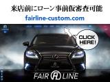 LS600h Iパッケージ 4WD 黒革・新品50Fスポーツ仕様フルエアロ