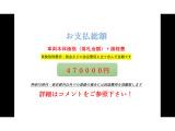 ステップワゴン 2.0 スパーダ S 乗出総額47万■ナビTVパワスラ