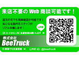 レンジャー クレーン 【車検付!】後方クレーン 4段ラジコン
