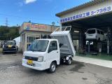 サンバートラック TB 4WD ダンプ エアコン パワステ 切替4WD