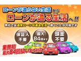 N-WGN  C キーレス CD・ラジオ 保証付