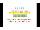 スプラッシュ  検4/9総額20万■ナビTV ETC