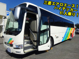 エアロエース  61人乗り 観光バス ハイデッカー