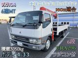 キャンター  6段クレーン ラジコン付 URA296