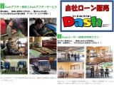 カローラフィールダー 1.5 ハイブリッド G エアロツアラー W×B 【自社ローン 名古屋 ...