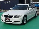 BMW 320iツーリング スタイルエッセンス