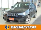 BMW X3 xDrive28i Mスポーツ