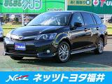 トヨタ カローラフィールダー 1.5 G エアロツアラー W×B