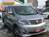 トヨタ アルファード 2.4 G AS プライムセレクションII 4WD