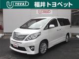 トヨタ アルファード 2.4 240S 4WD