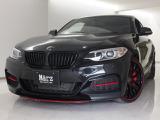 BMW M235iクーペ M パフォーマンスエディション