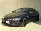 BMW 640iグランクーペ Mスポーツエディション