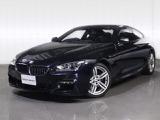 BMW 640iクーペ Mスポーツパッケージ