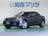 マツダ RX-8 タイプG